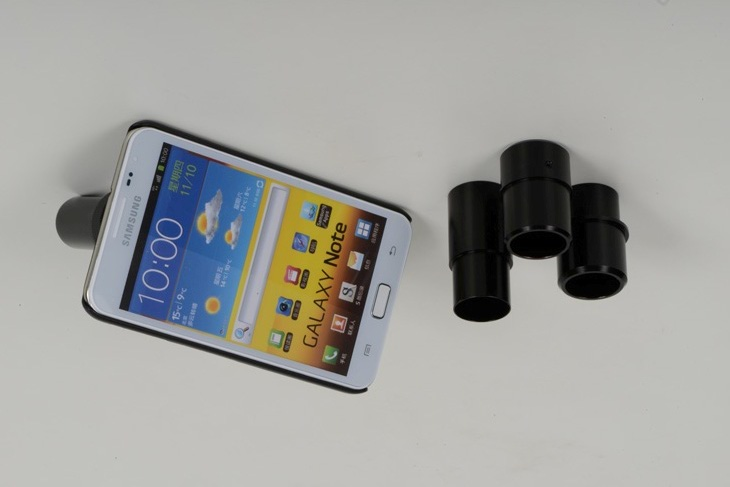 Samsung photo adaptor for slit lamp