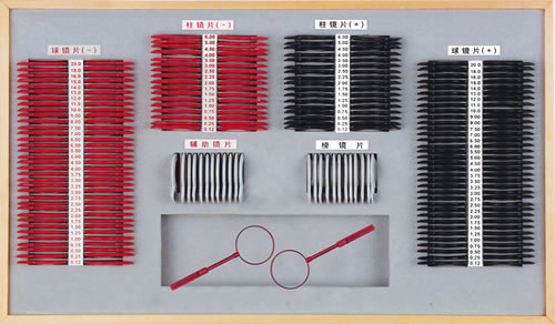 Trial lens set (232 pcs)